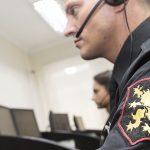 Centro de Operações Rudder: o anjo da guarda do cliente e do funcionário